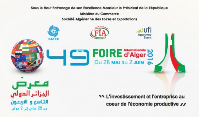 49éme FOIRE INTERNATIONALE D'ALGER